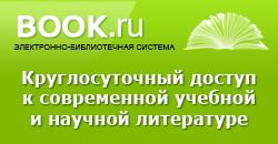 book.ru