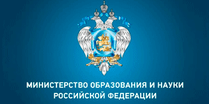 минобрРФ